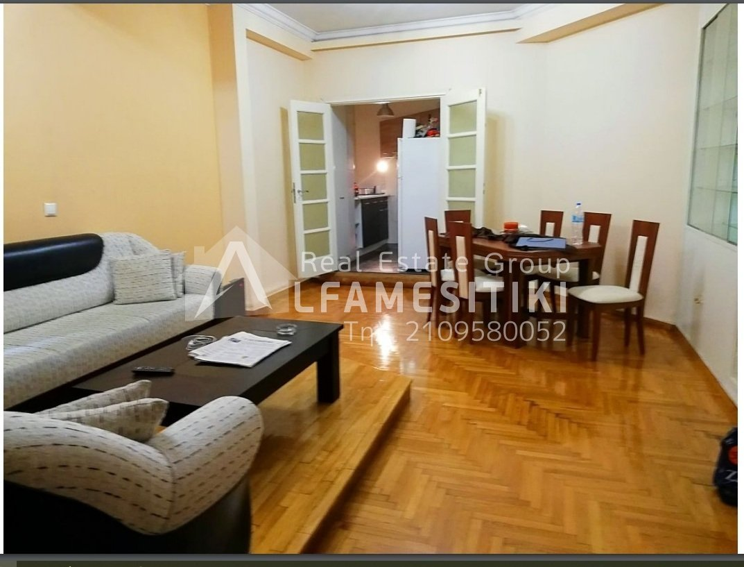 For sale apartment 300.000€ Kolonaki (code A-113726)