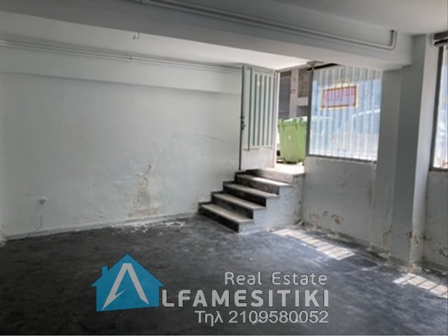 store For sale - Pagkrati