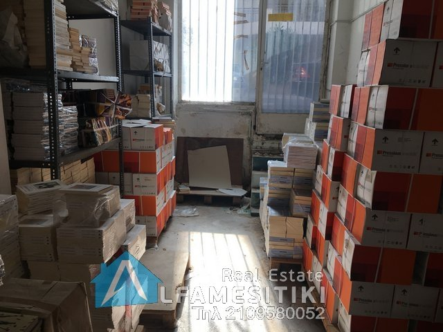 warehouse For sale - Kallithea